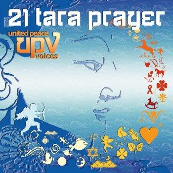Testi 21 tara prayer
