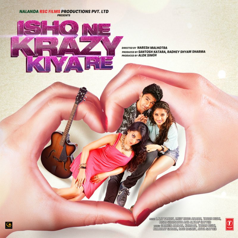 Tu Jo Kahe De Agar Song Download Mp3: Mohd. Irfan - Tu Dua Hai Dua Lyrics