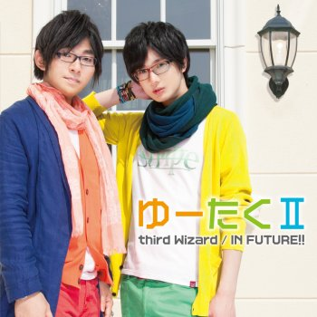 Third Wizard / In Future!! by ゆーたく II (小野友樹・江口