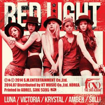 Testi The 3rd Album 'Red Light'