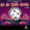 Natural, Pt. 2 (En Vivo) [Bonus Track] lyrics – album cover