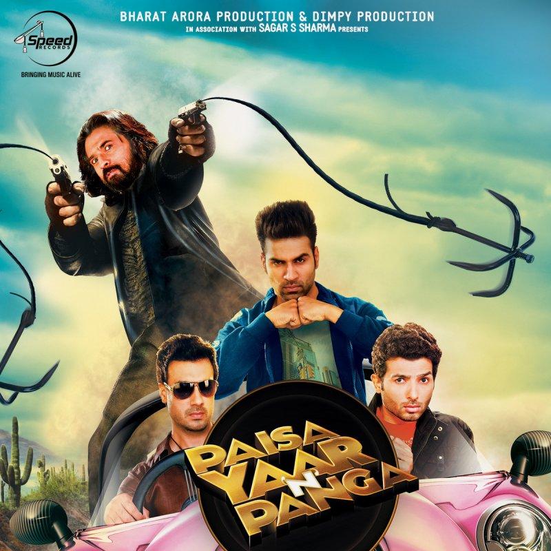 Mera Tu Hi Bas Yarr Dj Punjab: Yuvraj Hans - Jee Lain De Lyrics