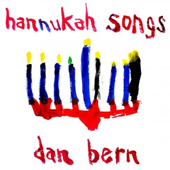 Testi Hannukah Songs