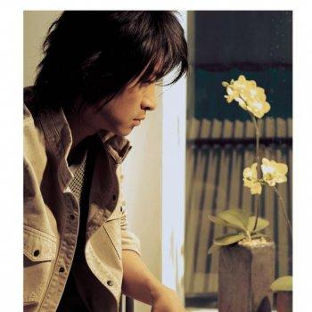 Testi 2003 Heart Felt Self-Composed-Lonesome Space In Taipei