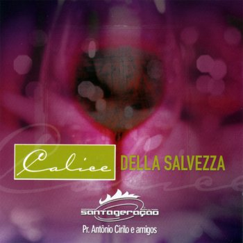 on sale a02f5 b4e06 Vieni Qui Tra Noi (Testo) - Antonio Cirilo - MTV Testi e canzoni