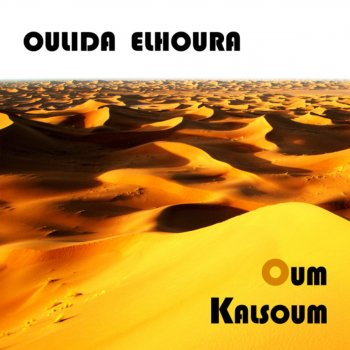Oulida Elhoura - cover art