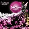 Satellite (Eurovision 2010 - Germany) lyrics – album cover