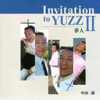 Invitation to yuzz 2 yumebito by yuzuru nakayama album lyrics invitation to yuzz 2 yumebito stopboris Images