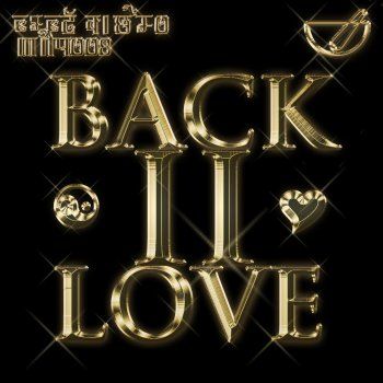 Testi Back II Love