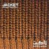 Haraj lyrics – album cover
