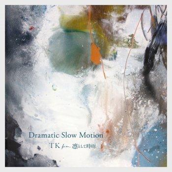 Testi Dramatic Slow Motion (Reconstructed 2020)