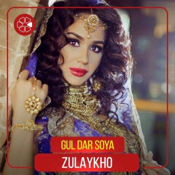 Testi Gul Dar Soya - Single