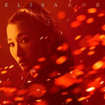Testi Hikari No Hoshi - Single