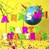 Party Starters lyrics – album cover