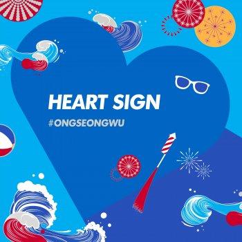 Testi Heart Sign - Single