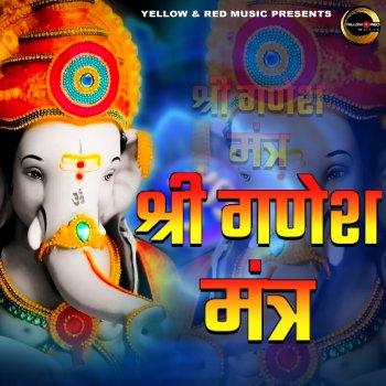 Testi Shri Ganesh Mantra