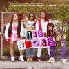 Las Nenas (feat. La Duraca) lyrics – album cover