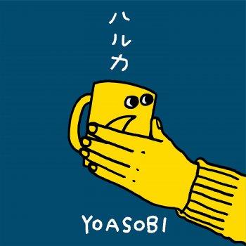Testi ハルカ - Single