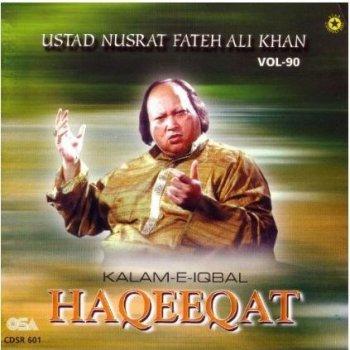 Nusrat Fateh Ali Khan - Bujhi Huyie Shama Ka Dhooan Lyrics