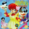 """""""Meet Ranma Saotome…"""" / Danger Threatens / Here Comes a New Challenger"""
