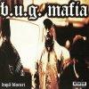 Mafia și M&G lyrics – album cover