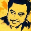 Kishore Kumar - Legends - The Prodigy 4 Kishore Kumar - cover art