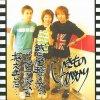 ノスタルジア lyrics – album cover