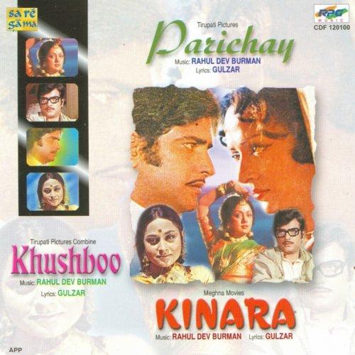 Ye Pyar Nahi To Kya Hai Serial Song: Phool Tumhe Bheja Hai Khat Mein Lyrics