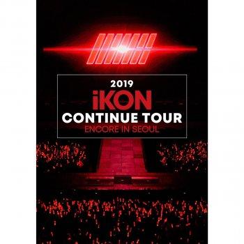 Testi 2019 iKON CONTINUE TOUR ENCORE IN SEOUL