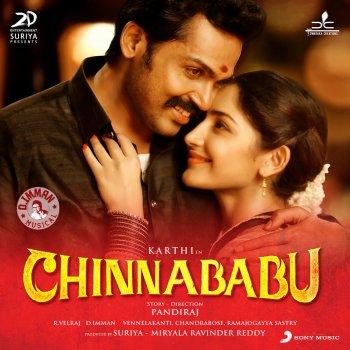 Testi Chinnababu (Original Motion Picture Soundtrack)