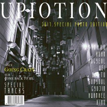 미치게 해 Going Crazy (Instrumental) by UP10TION - cover art