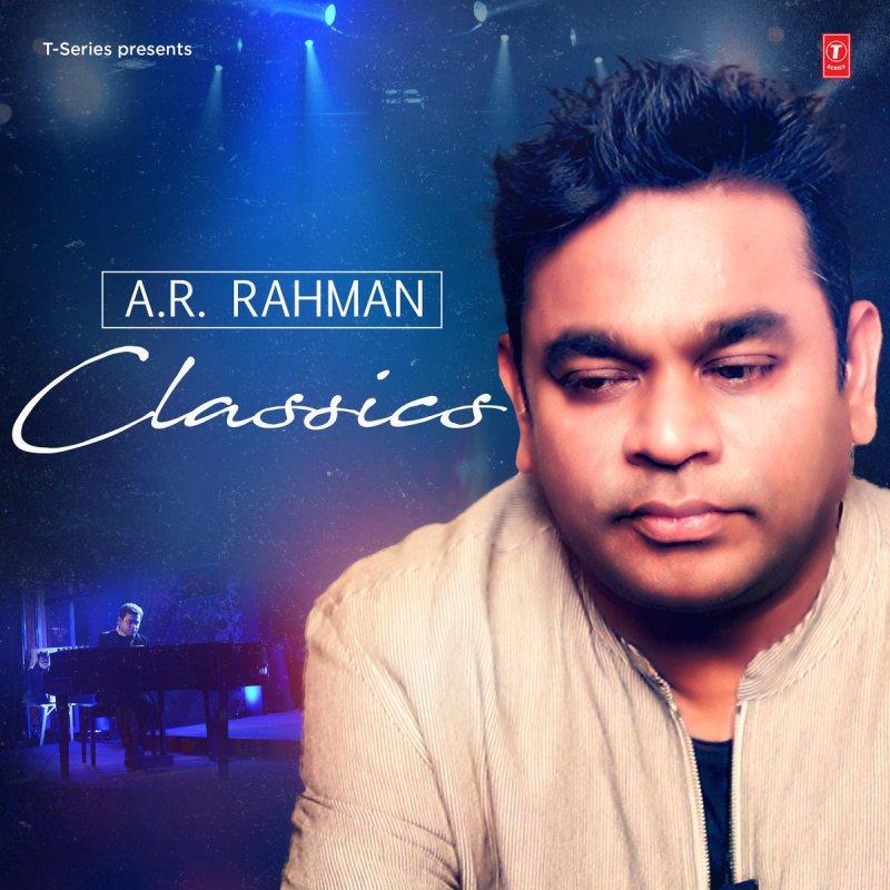 Ek Paas Hai Tu Babu Song Lyrics: A. R. Rahman Feat. Sanah Moidutty