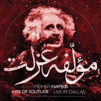 Axis of Solitude (Live) - cover art
