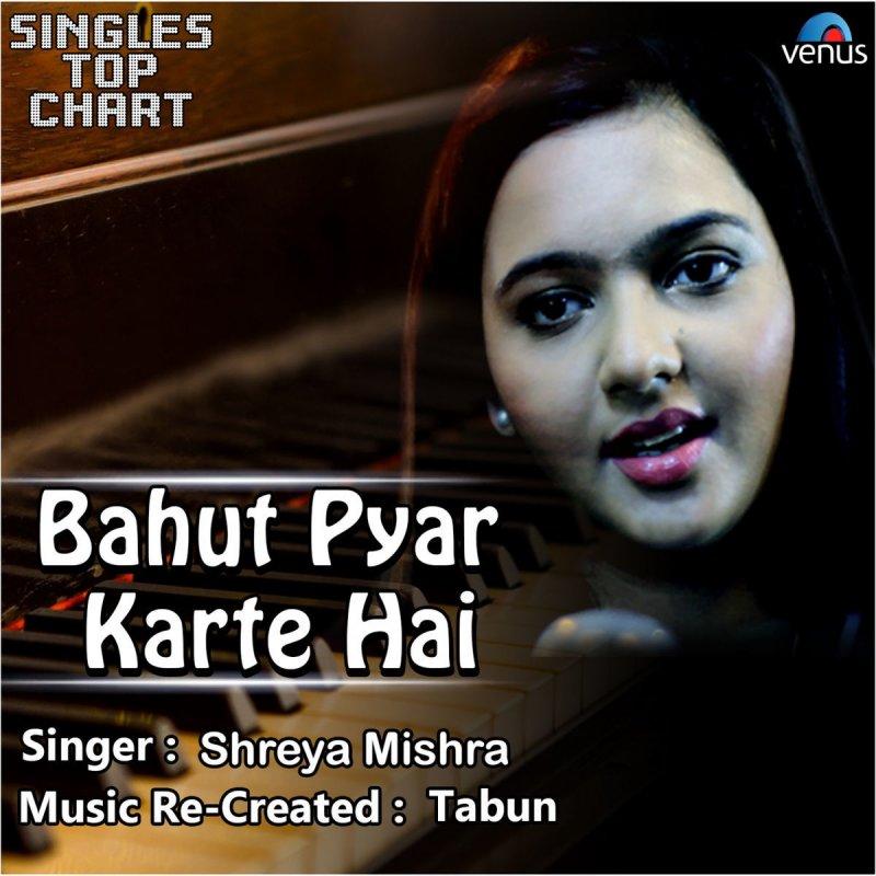 Shreya Mishra Bahut Pyar Karte Hai Unplugged Lyrics Musixmatch