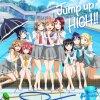 Jump up HIGH!! (CYaRon! ver.) lyrics – album cover