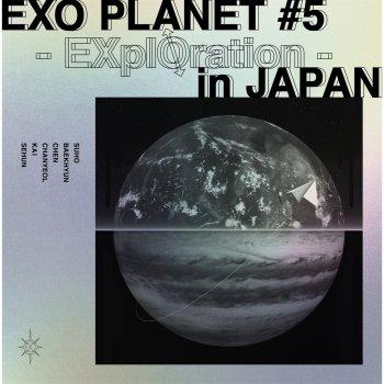 Testi BIRD (EXO PLANET #5 - EXplOration - in JAPAN) - Single