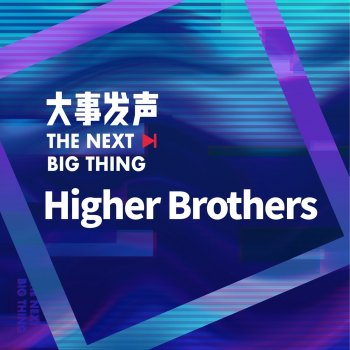 Testi The Next Big Thing: Higher Brothers (Live)