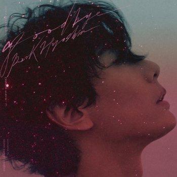 Goodbye                                                     by Park Hyo Shin – cover art