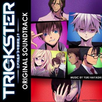 Testi TVアニメ「TRICKSTER -江戸川乱歩「少年探偵団」より-」ORIGINAL SOUND TRACK