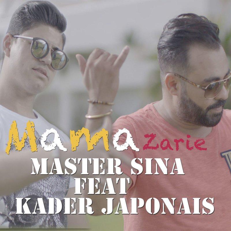 musique master sina mama zarie