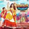 Badri Ki Dulhania (Title Track) lyrics – album cover