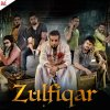 Qatl E Zulfiqar lyrics – album cover