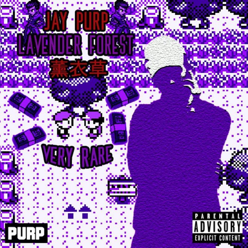 Lyric out here grindin lyrics : Jay Purp - Lavender Forest Lyrics | Musixmatch