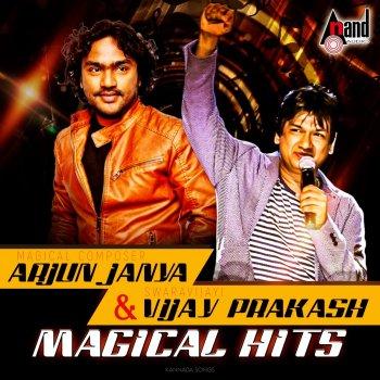 Testi Arjun Janya & Vijay Prakash Musical Hits