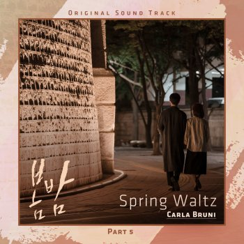 Testi Spring Waltz (From 'One Spring Night' [Original Television Soundtrack], Pt. 5)