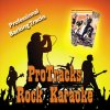 Broken Down (Originally Performed by Sevendust) [Karaoke]
