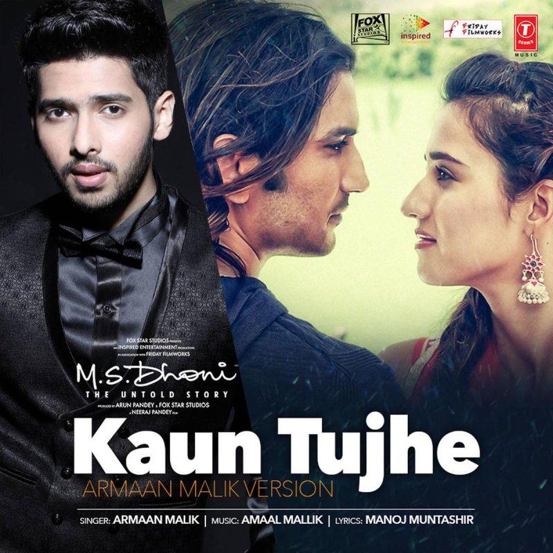 Chahuga Mein Tujhe Hardam Songs: Armaan Malik Feat. Amaal Mallik