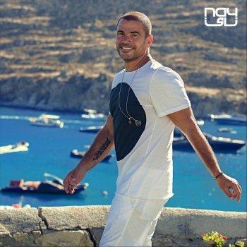 Testi Youm Talat - Single