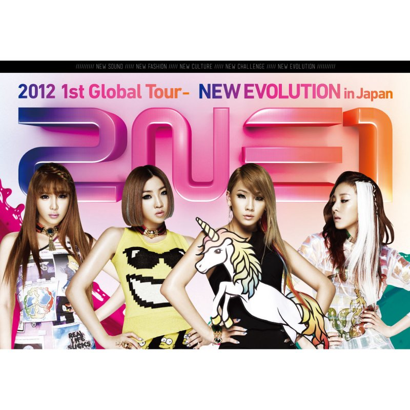 2ne1 Clap Your Hands 2012 New Evolution In Japan Ver Letra Musixmatch I can make your hands clap. musixmatch