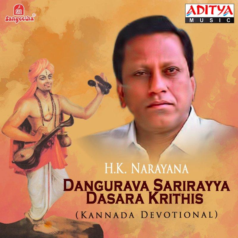 H. K. Narayana